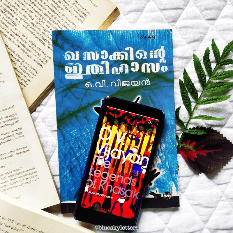 The Legends of khasak- Book Review